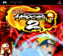 Naruto: Ultimate Ninja Heroes 2: The Phantom Fortress