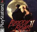 Bloody Roar 2 (soundtrack)