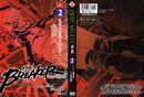 Volume 02 (NW).jpg