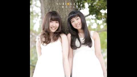 Dansai Bunri no Crime Edge ED Single - Kimi to Futari