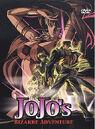 English Volume 3 (OVA).jpg