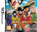 Dragon Ball Z: Attack of the Saiyans