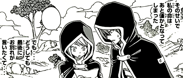 Jellal and Meredy read Ultear's letter