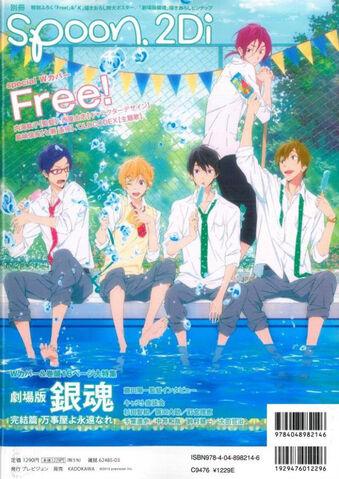 Anime dating seiten