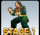 Virtua Fighter 2/Trophies and Achievements