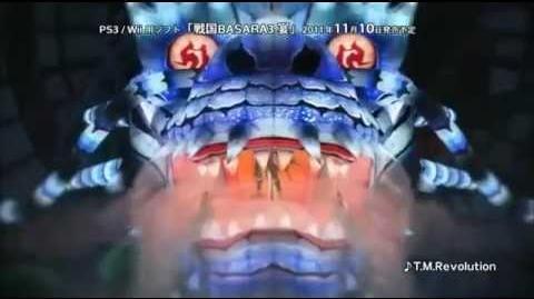 Sengoku BASARA 3 UTAGE Opening
