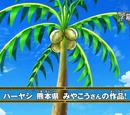 Palmed Meat Rice Tree