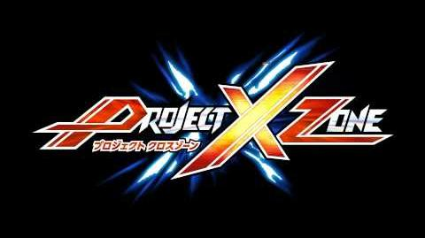 Emegency Line -Original- - Project X Zone Music Extended