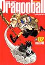 Cover Kanzenban 2.jpg