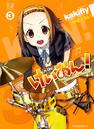 K-ON! Manga Volume 3.png