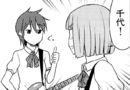 Chiyo-and-Kana-perform-once-more.png