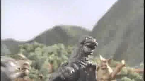 Godzilla Island - Dance Party