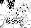 Capítulo 4 (manga, Aincrad)