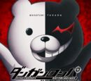 Danganronpa The Animation: Bonus Discs