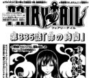Chapter 335