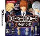 Death Note: Successor to L