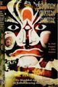 Sandman Mystery Theatre Vol 1 7.jpg