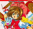 Card Captor Sakura: Sakura to Fushigi na Clow Cards