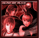 DOA5 ...And Then THIS Happened!.png