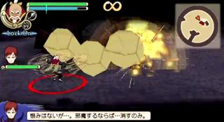 [Doton] Elemento Terra 320px-Ukiwagan_no_Jutsu