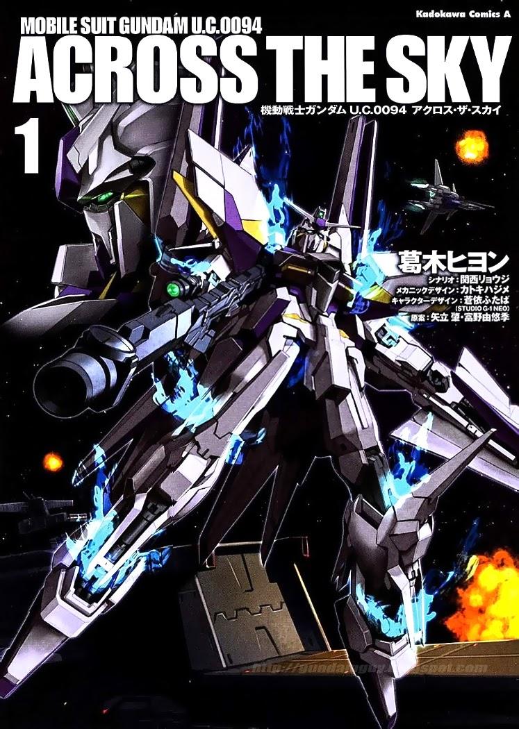 Mobile suit gundam u.c. 0094: across the sky (機動戦士ガンダム