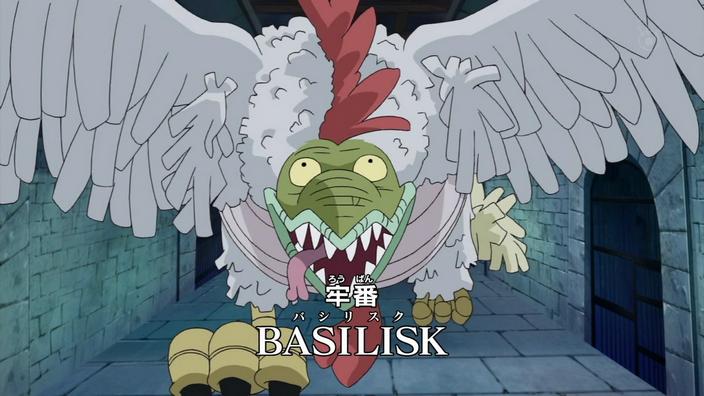 картинки аниме василиск: