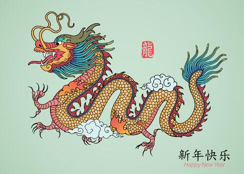 Dragon chinois wiki dragons wikia - Photo dragon chinois ...
