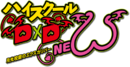 Logo de High School DxD New.png