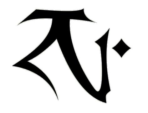 Uchiha Tattoo   Naruto Tattoos   Sharingan Tattoo   Uchiha Clan SymbolUchiha Clan Tattoo