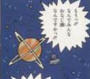 Planeta Tech-Tech