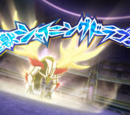 Seijuu Shining Dragon