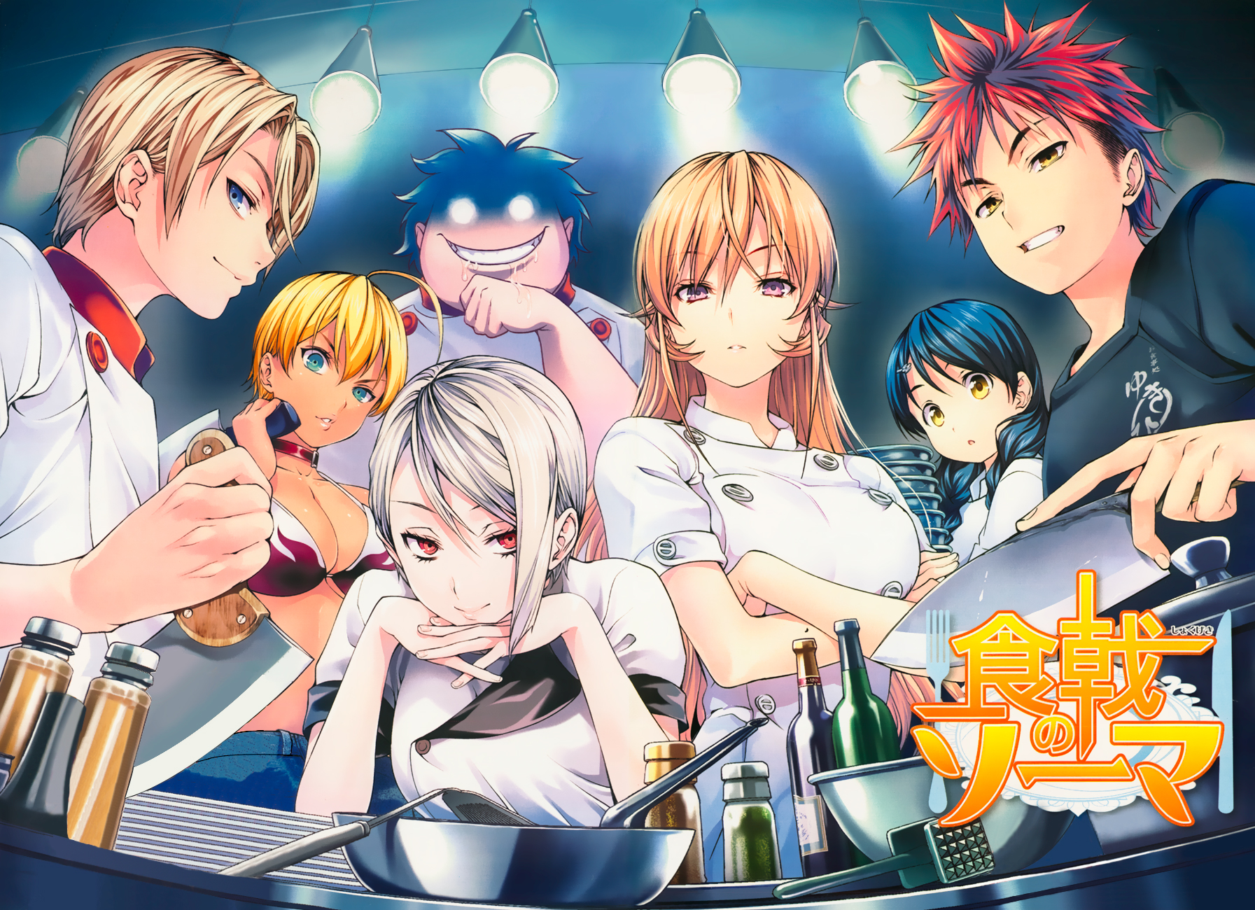 Shokugeki no Soma (Food Wars) All_cast