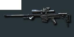 m98b sniper rifle - photo #26