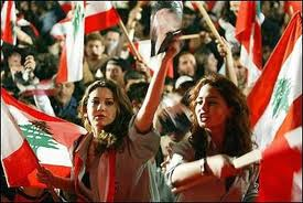 lebanese people nationality ethnipedia wiki