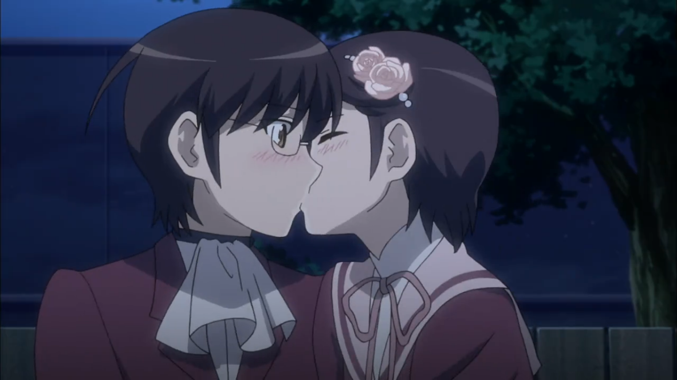 keima and chihiro relationship quiz