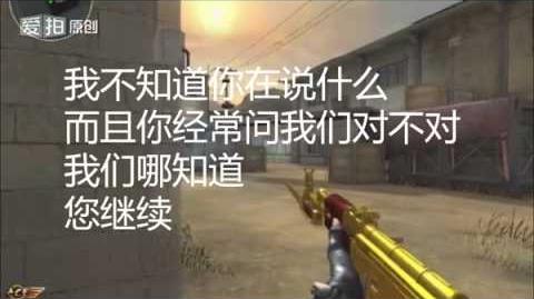 AK-47-A Knife