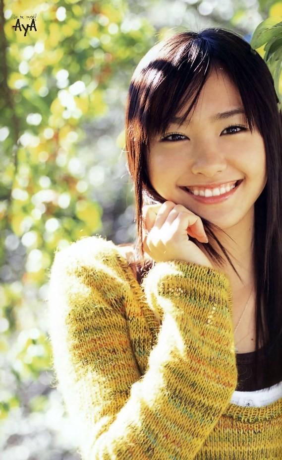 Yui Aragaki Nude Photos 16