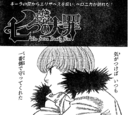Chapter 46