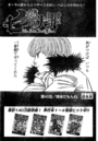 Chapter46.png
