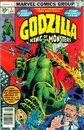 Godzilla Vol 1 1 Variant.jpg