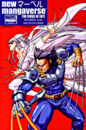 New Mangaverse The Rings of Fate Vol 1 2.jpg