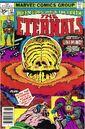 Eternals Vol 1 12 Variant.jpg