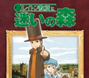 Professor Layton and the Lost Forest