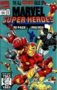 Marvel Super-Heroes Vol 2 13.jpg