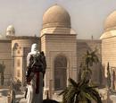 قصر ملك التجار
