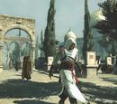 الحرم القدسي الشريف