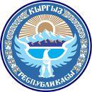 Kyrgyz coat of arms.jpg