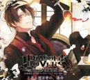Diabolik Lovers Vol.6 Reiji Sakamaki (character CD)