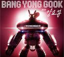 I Remember - Bang Yong Guk ft. Yang Yo Seob