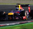 TARDIS2010/T-2010's F1 Reviews: 2013 Japanese GP